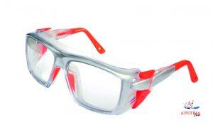Arbeitsschutzbrille dichtsitzend